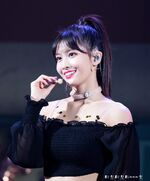 Yes Or Yes Showcase Momo