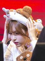 Yes Or Yes Yeouido Fansign Mina 9