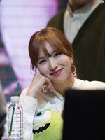 Yes Or Yes Yeouido Fansign Mina 16