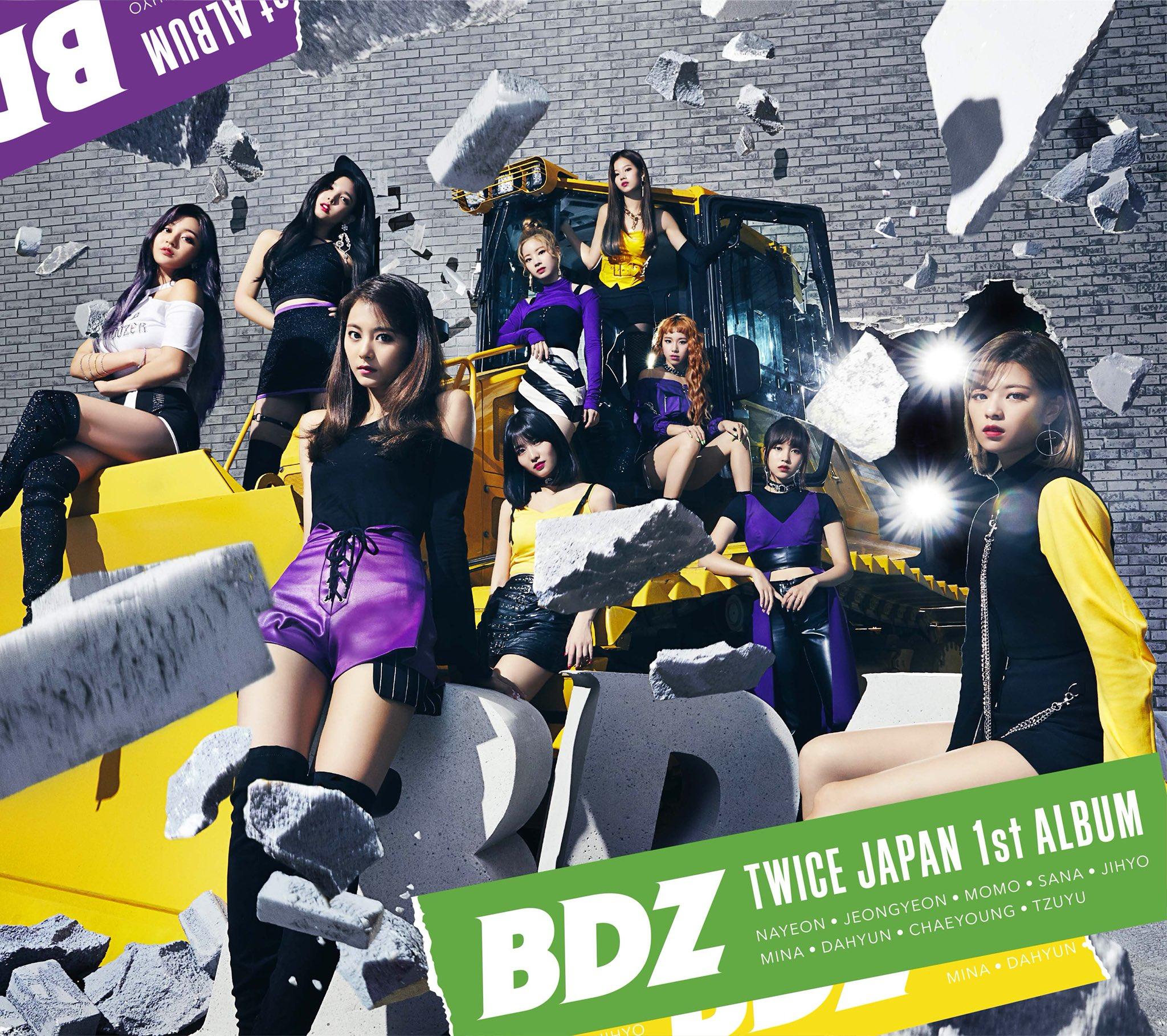 BDZ (Album)