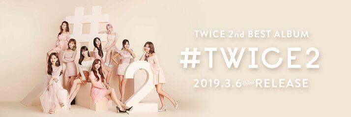 -TWICE2 Release.jpg