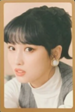 Eyes wide open Momo Pre-order pc retro