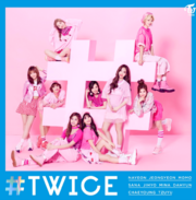TWICE hashtag normal.PNG