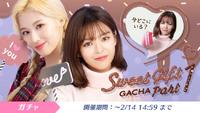 Twice GO! GO! Fightin' Sweet Gift Gacha Part 1 Sana & Jeongyeon