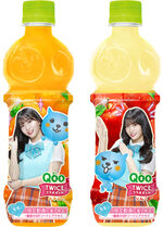 Qoo Bottle Momo