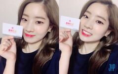 Once Special Package Dahyun