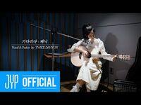 "TWICE DAHYUN ""기다리다 (패닉)"" Vocal & Guitar Cover"