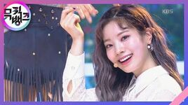 MORE & MORE - TWICE(트와이스) 뮤직뱅크 Music Bank 20200612