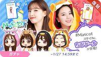 Twice GO! GO! Fightin' Mascot Gacha Part 2 Nayeon & Chaeyoung