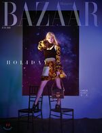 HarpersBazaar Cover July2020 Momo
