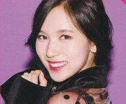 One More Time Scan Mina 4
