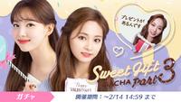 Twice GO! GO! Fightin' Sweet Gift Gacha Part 3 Nayeon & Tzuyu