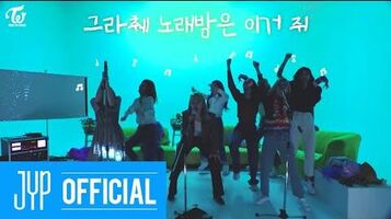 """TWICE REALITY """"TIME TO TWICE"""" - Noraebang Battle EP"""
