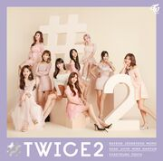 TWICE2 Normal Edition.jpg