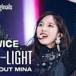 TWICE- Seize the Light - ALL ABOUT MINA