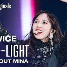 TWICE- Seize the Light - ALL ABOUT MINA