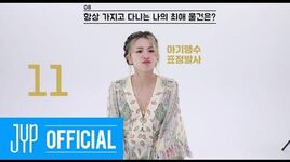"TWICE ""MORE & MORE"" 60 Seconds Speed Interview CHAEYOUNG"