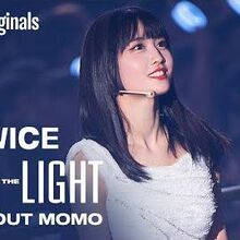 TWICE Seize the Light ALL ABOUT MOMO