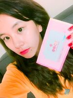 Once Special Package Chaeyoung