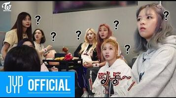 """TWICE REALITY """"TIME TO TWICE"""" – THE GREAT ESCAPE EP"""