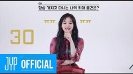 "TWICE ""MORE & MORE"" 60 Seconds Speed Interview DAHYUN"