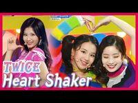 -Comeback Stage- TWICE - HEART SHAKER, 트와이스 - 하트 쉐이커 20171216