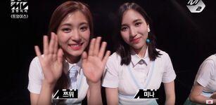 Signal MV Screenshot MiTzu