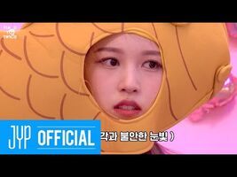 """TWICE REALITY """"TIME TO TWICE"""" TWICE and the Chocolate Factory EP"""