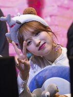 Yes Or Yes Yeouido Fansign Mina 8