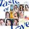 TasteOfLove Full Release Cover.jpg