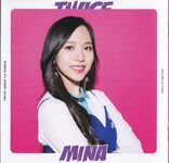 One More Time Scan Mina