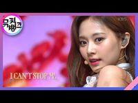 I CAN'T STOP ME - TWICE(트와이스) -뮤직뱅크-Music Bank- 20201106