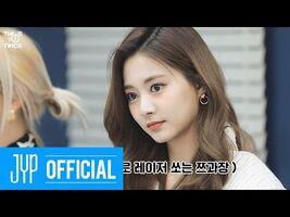 "TWICE REALITY ""TIME TO TWICE"" TDOONG Entertainment Season 2 EP"