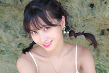 Dance The Night Away Starcast Momo