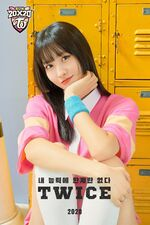 Rugby Season Greetings Momo Teaser 1