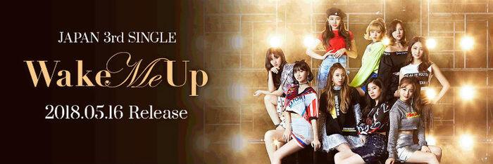 Wake Me Up Release.jpg