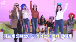 TWICE REALITY TIME TO TWICE - Noraebang Battle EP.04 7-59 screenshot.png