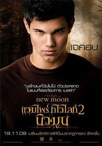 Twilight saga new moon ver9