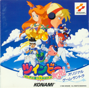 TwinBee Yahho! - Original Game Soundtrack - 01