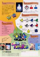 Detana!! TwinBee - 03