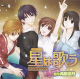 :Twinkle Stars Drama CD