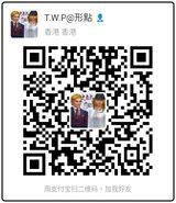 Twp-alipay-cn-wth-qrcode