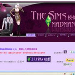 The Sims Madman Alliance Forum