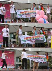 800px-HKSAR give banner to Taiwan Pride 2005