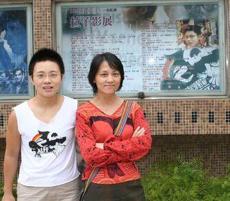 Chen Yu-Rong,Wang Ping,on Asian Lesbian Film and Video Festival.jpg