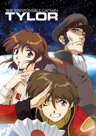 R1 DVD