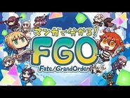 アニメ「マンガでわかる!Fate-Grand Order」