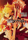 Fate Apocrypha - Vol 4 Cover (Kadokawa)