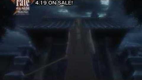 Fate stay night Realta Nua (店頭用PV第三弾)