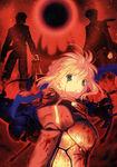 Fate Zero novel Vol 4